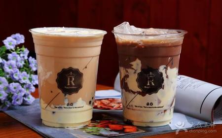 Regiustea天御皇茶 仅售15.8元!价值21元的全场饮品任选1杯